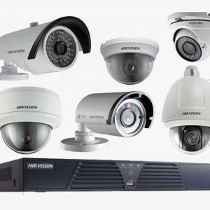 Sistema de câmeras de segurança para condomonios
