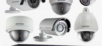 Sistema de câmeras para empresas
